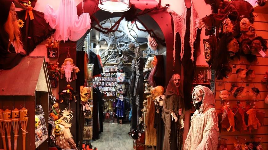 Le Grenoblois qui avait appelé à une purge pour Halloween sera jugé en novembre