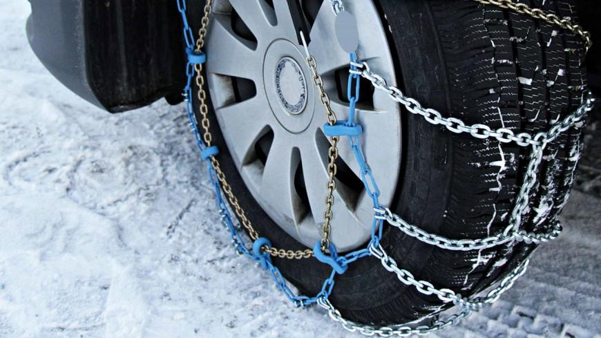Isère - Les chaînes et pneus neige obligatoires à compter du 1er novembre