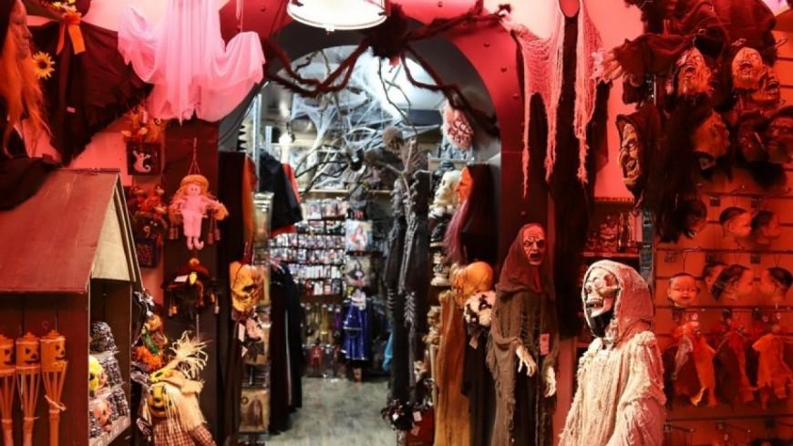 Prison avec sursis requis contre l'Isérois à l'origine de l'appel à la purge d'Halloween