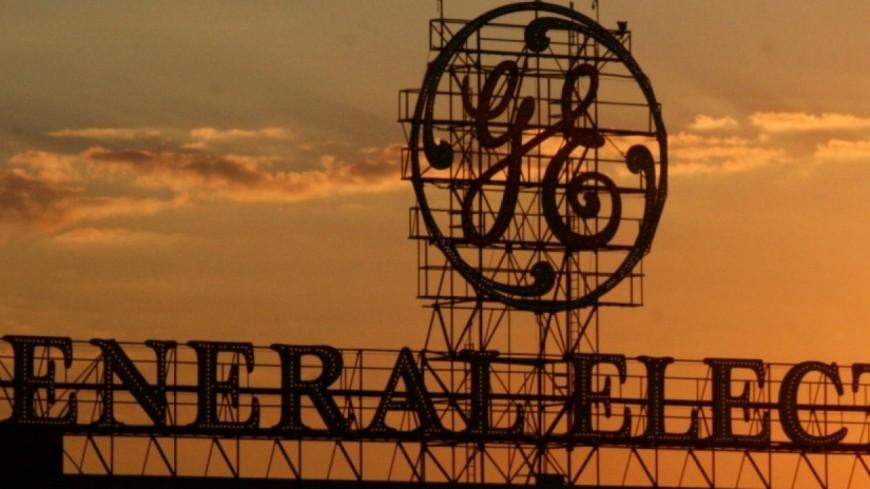 General Electric Grenoble en grève ce lundi